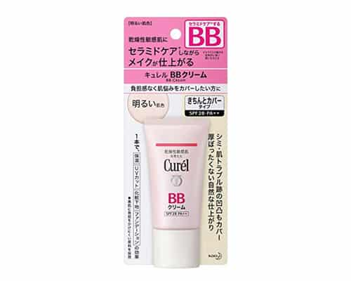 Gambar Kao Curel BB Cream