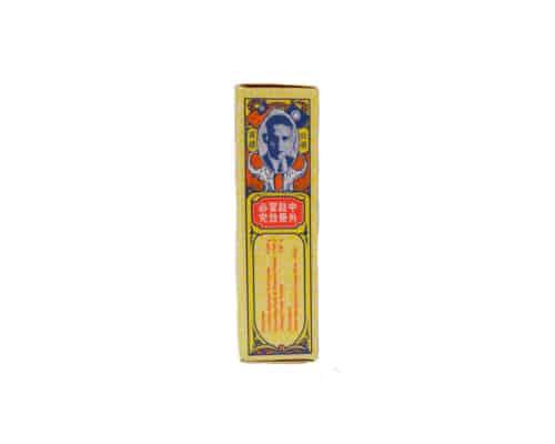 Obat DIare Kwong Chung Tak Powder