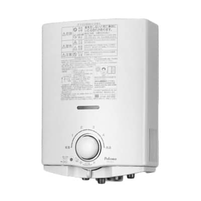 Water Heater Terbaik Paloma PH-5 RX