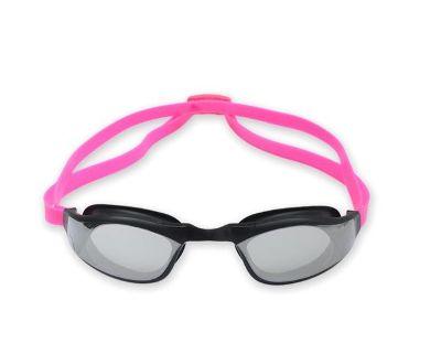 Kacamata Renang Terbaik Adidas Persistar Race Mirrored